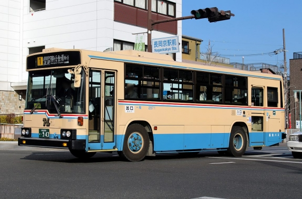 京都200か・943 2571