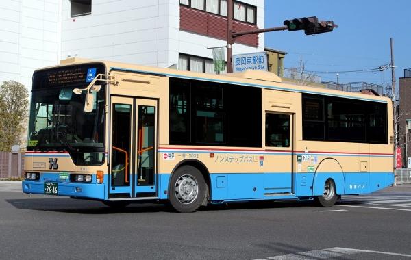 京都200か2646 3032