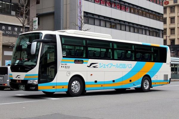香川230あ3901 644-3901