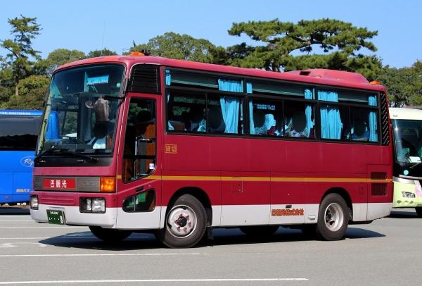 浜松200え…8
