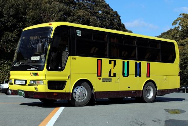 島根230あ・・73