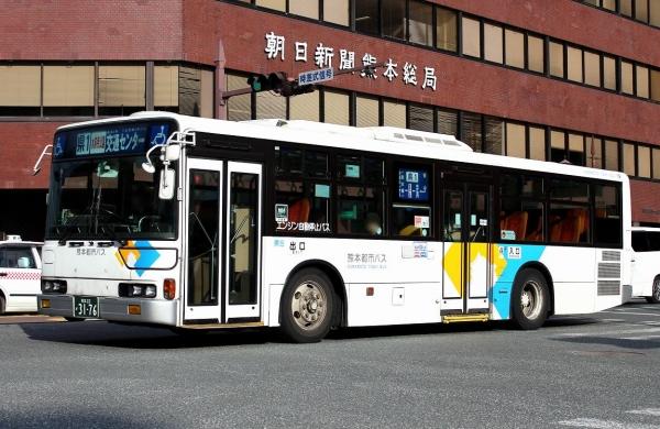 熊本22か3176