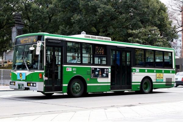 熊本200か・950