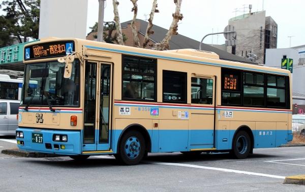 神戸200か・827 359