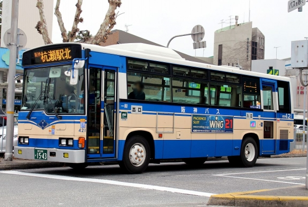 神戸200か1543 421