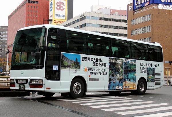 鹿児島200か・428