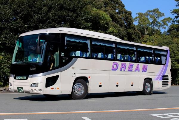 湘南200か1296