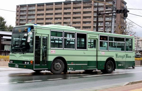 和泉230い1902