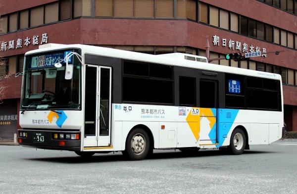 熊本200か・963