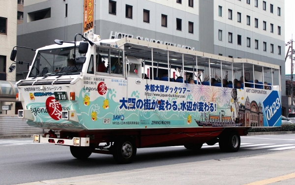 大阪230う・808-2