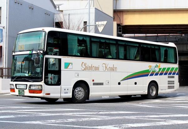 富山230あ・325
