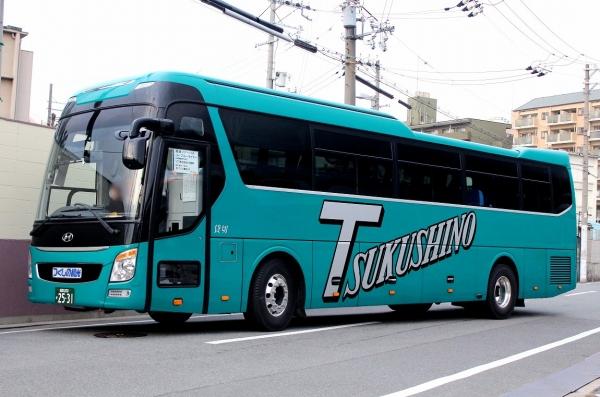 福岡200か2531