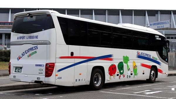 s-Kobe4040B 498