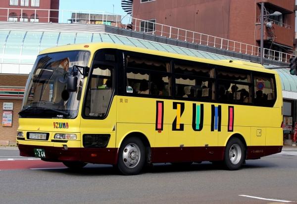 福井200か・264