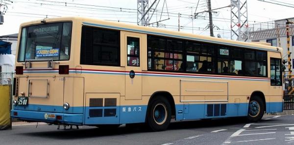 s-Kyoto2580B 335
