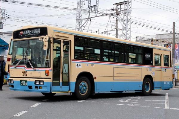 京都200か2580 335