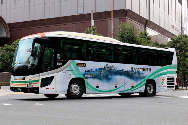 姫路200か・556 2995