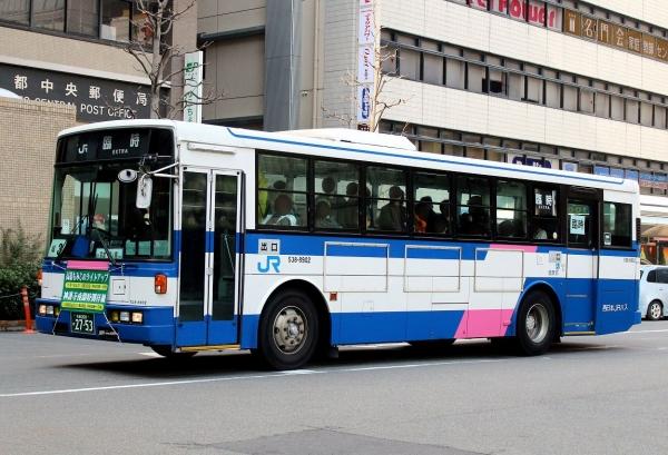 京都200か2753 538-8902