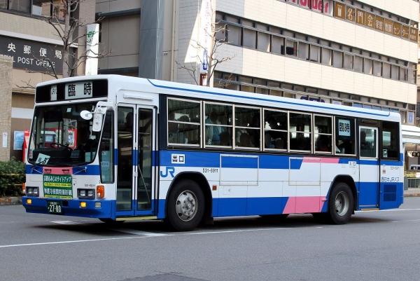 京都200か2780 531-6911