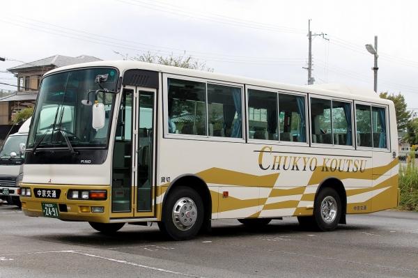 京都200か2491