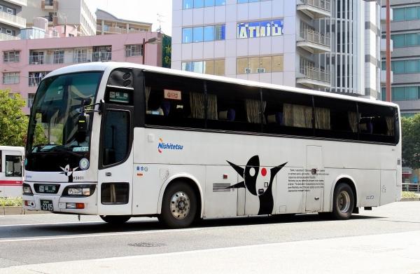 福岡200か2305 3801