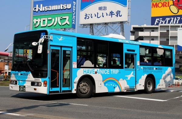 福岡200か2419 4618