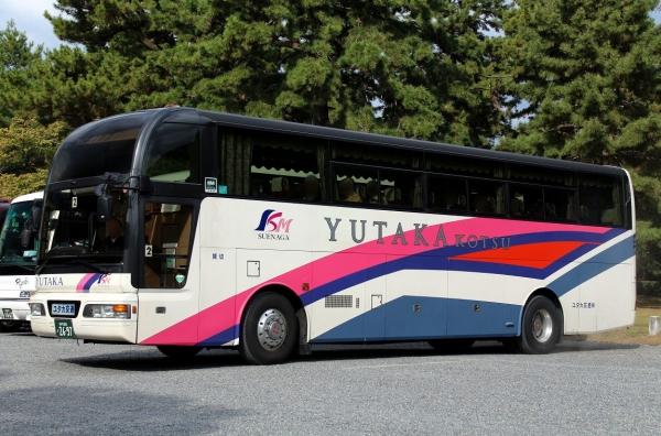 神戸200か2697