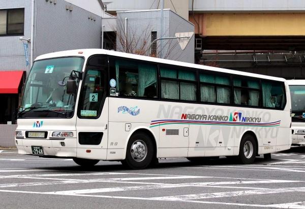 名古屋200か2968 50199