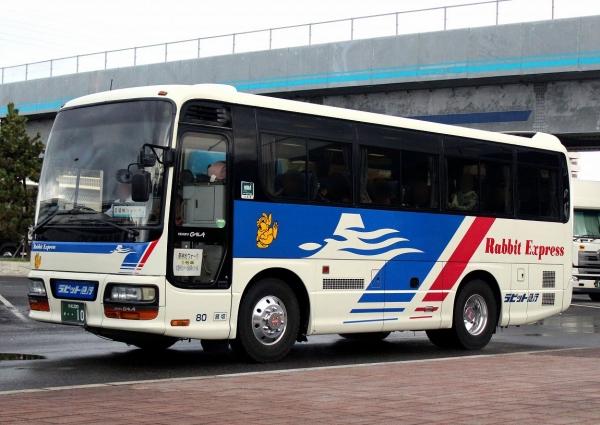 浜松200か・・10