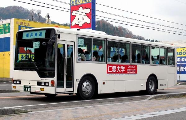 福井200か・668