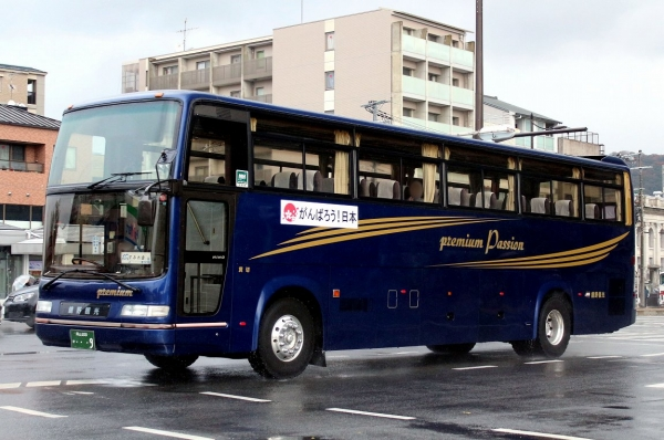岡山200け…9