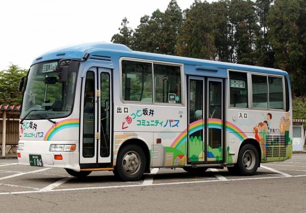 福井200か・106