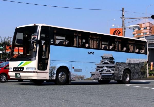 熊本200か・580