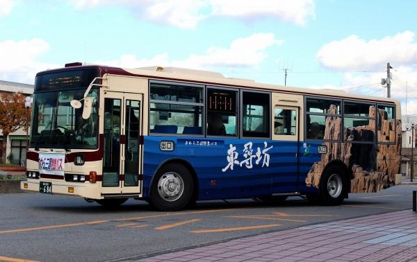福井200か・684
