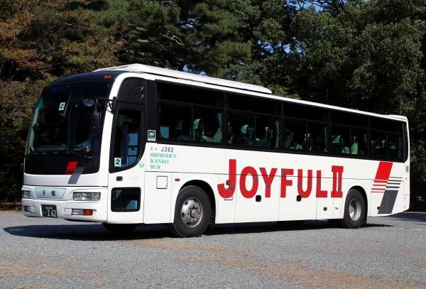 福山230い・262 J262