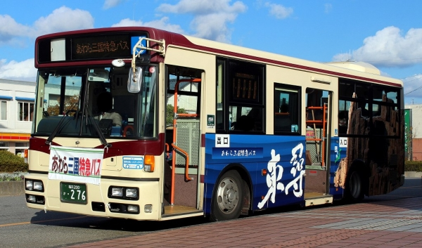福井200か・276 Exp