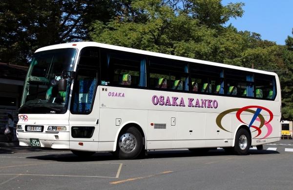 京都200か2589
