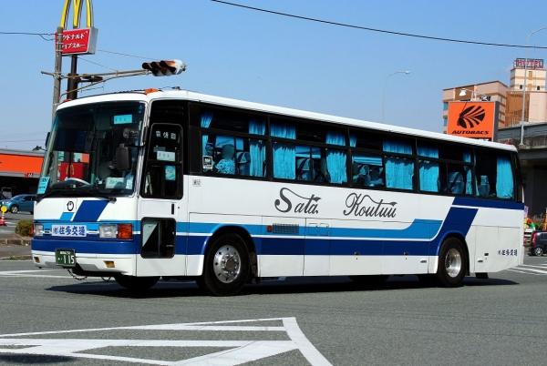 鹿児島230あ・115