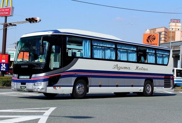 鹿児島200か1345