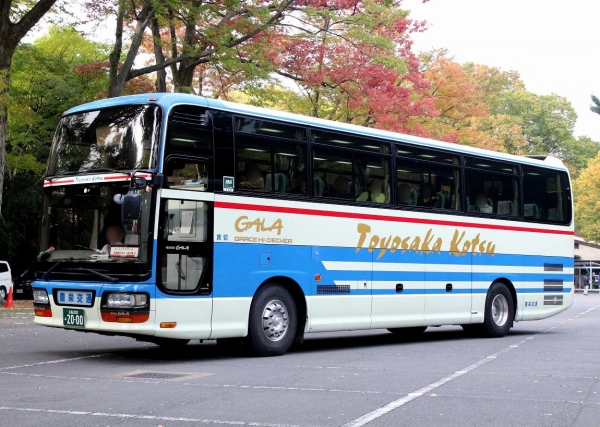 広島200あ2000