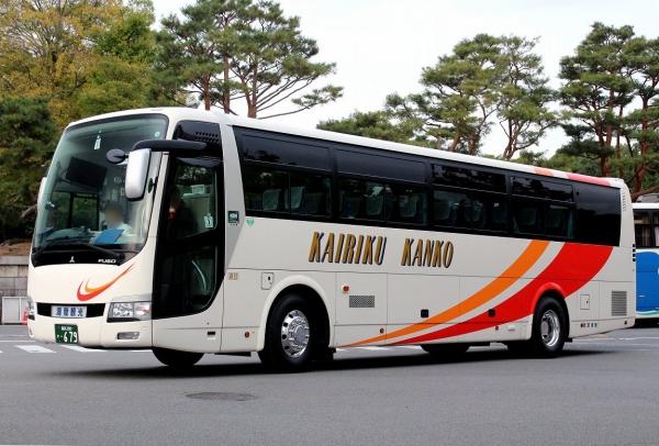 福井200か・679