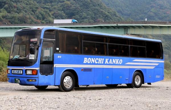 宮崎230え・330