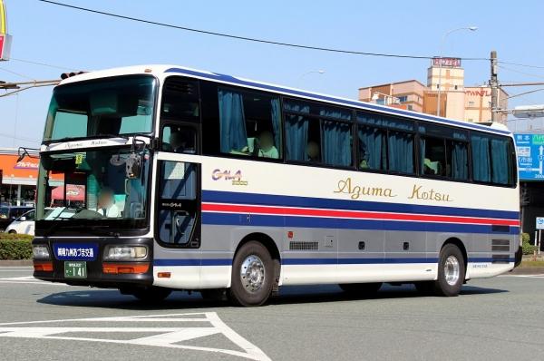 鹿児島200か・141