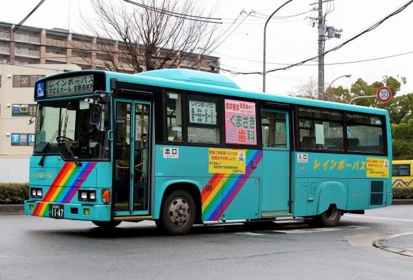 大阪200か1147 1301