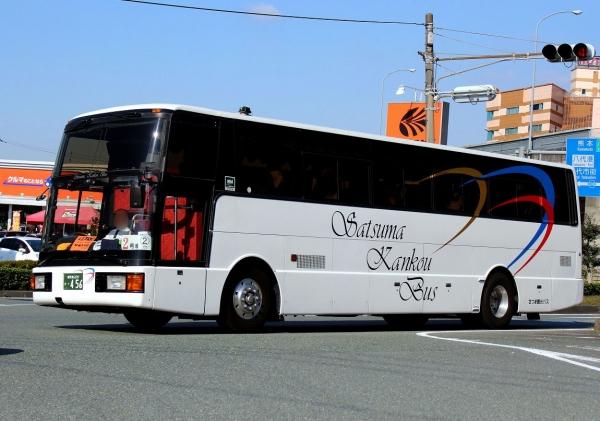 鹿児島200か・456