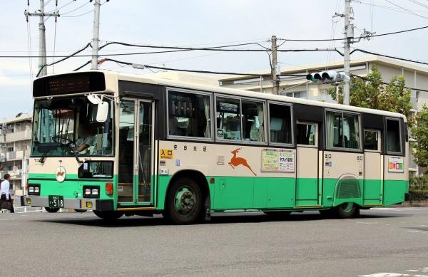 奈良22き・518