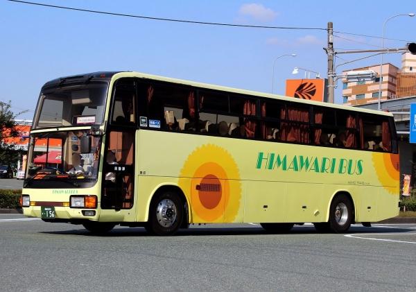宮崎200か・156