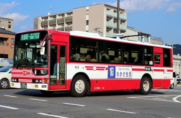 京都200か2352 A1946 シャトル