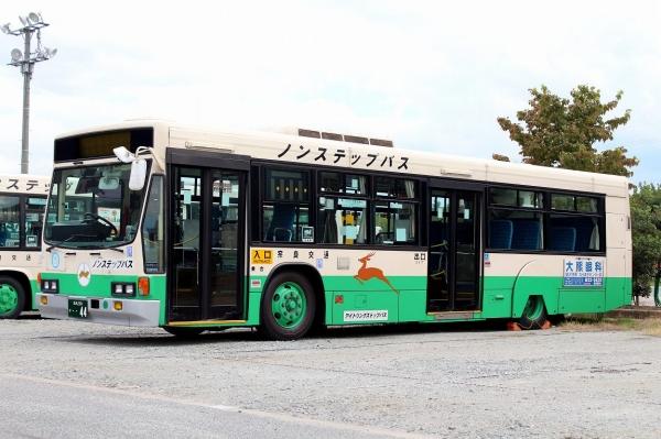 奈良200か・・44-1