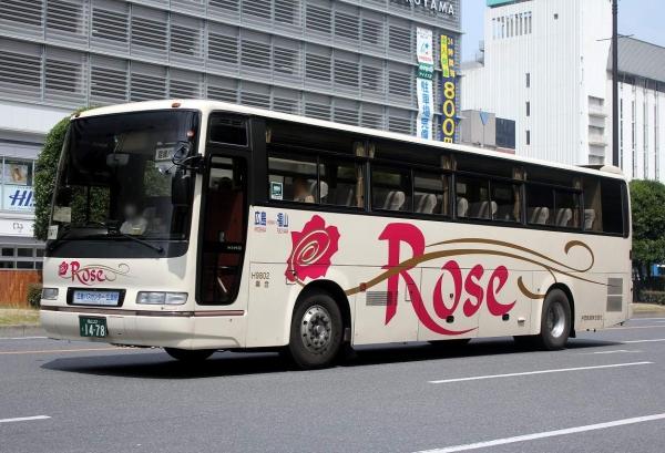 福山22く1478 H9802